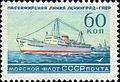 1959 CPA 2303.jpg