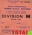 1972-05-25 FRANCE - URSS football.jpg