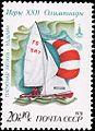 1978 CPA 4902 FD.jpg