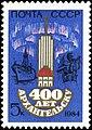 1984 CPA 5515.jpg