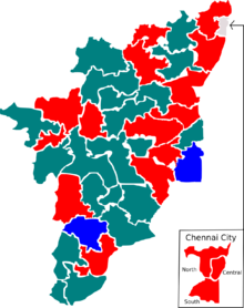 1996 Indian general election in Tamil Nadu - Wikipedia