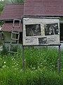 2006-06-20 Kazuzuke Kazama House - Yubari,Hokkaido P6200036.jpg