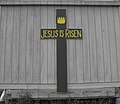 2006-07-19 - United States - New York - Long Island - North Fork - Jesus is Risen - Cutout - Yellow 4889034806.jpg