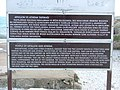 2007 0213TurkeyWednesday0140 (3281658552).jpg
