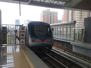 Line 13, Beijing Subway - Line 13 train entering Wudaokou