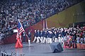2008 Summer Olympics - Opening Ceremony - Beijing, China 同一个世界 同一个梦想 - U.S. Army World Class Athlete Program - FMWRC (4928269785).jpg