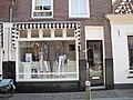 2011-06 Peperstraat 12 32075 04.jpg