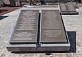 2014 Prowincja Szirak, Giumri, Pomnik ofiar trzęsienia ziemi z 7 grudnia 1988 roku (03).jpg