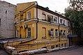 2015 Київ (46) Володимирська вул. 43.jpg