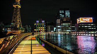 Nagoya - Down Town of Sakae Town