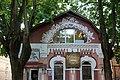 2017 Хмельницький (48)вул. Проскурівського підпілля, 77.jpg