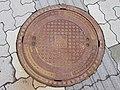 2018-02-13 (605) Manhole cover by Meier Guss at Bahnhof Mauthausen.jpg