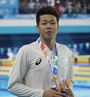 Keisuke Yoshida (swimmer) Japanese swimmer