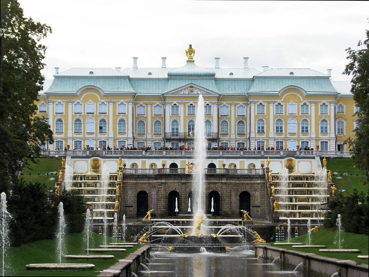 Peterhof Travel Guide At Wikivoyage