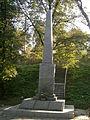 3. Пам'ятник жителям м. Острога, які загинули за незалежність Батьківщини в 1941-1945 роках,.JPG