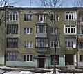 30 Sakharova Street, Lviv (01).jpg