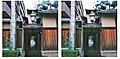 3D photo-cross view,kyoto ishibeikoji(立体写真-交差法、石塀小路) - panoramio.jpg