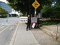 5035 boulevard De Maisonneuve Ouest - Manifestant.jpg