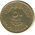 50 Egyptian piastres reverse