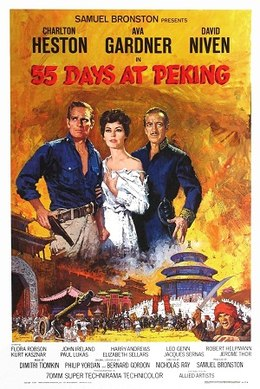 55-Days-Peking.jpg