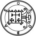 55-Orobas seal.png