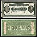 5 pesos Banco del Ecuador.jpg