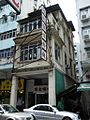 62 Fuk Wing Street.JPG
