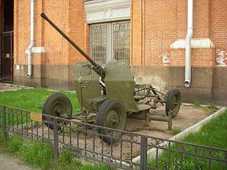 25 mm automatic air defense gun M1940 (72-K) - 72-K in Saint Petersburg Artillery Museum.