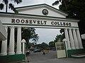 8711Cainta, Rizal Roads Landmarks Villages 01.jpg