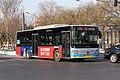 9630497 at Zhangzizhonglu (20201211102155).jpg