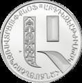 AM-2013-500dram-AlphabetAg-b1.png