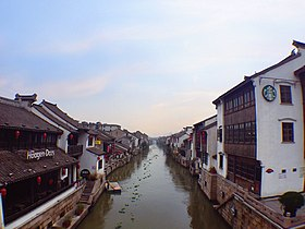 A View of Wuxi Canal.jpg