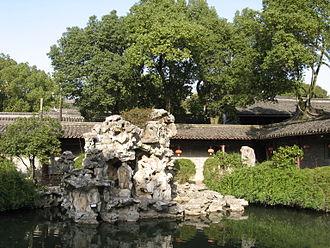Ningbo - A rock garden inside Tianyi Chamber