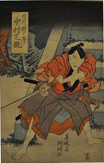 <i>Actor Nakamura Shikan II as Satake Shinjuro</i> woodblock print by Shungyosai Hokusei