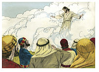 Acts of the Apostles Chapter 1-3 (Bible Illustrations by Sweet Media).jpg
