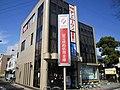 AdachiSeiwa Shinkin Bank Ayase Branch.jpg