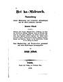 Adolph Jellinek. Bet Ha-Midrasch. Vol.I.pdf