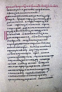 fb2 никитин афанасий краткая биография