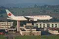 Air Canada Boeing 767-300ER, C-FCAG@ZRH,08.09.2007-487al - Flickr - Aero Icarus.jpg