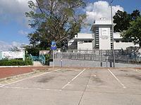 Airport Core Programme Exhibition Centre (facade).JPG