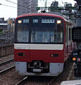 Airport Ltd Express by Keikyu608.jpg