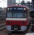 Airport Ltd Express by Keikyu608.jpg