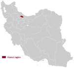 Alamut region in Iran.png