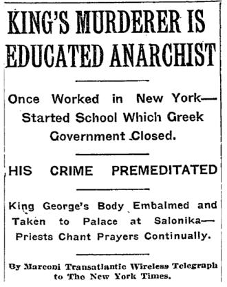 Alexandros Schinas - An educated anarchist headline