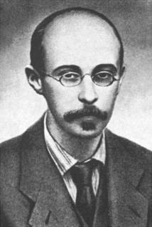 Alexander Friedmann Russian and Soviet physicist and mathematician