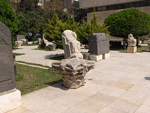 National Museum of Aleppo - Image: Aleppo, garden of the national museum