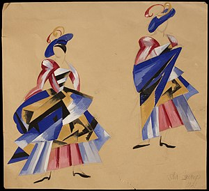 Aleksandra Ekster - Costume design for Romeo and Juliette. 1921. M.T. Abraham Foundation.