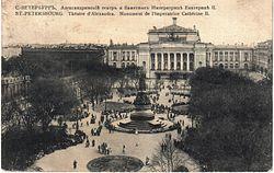 Alexandrinsky Theatre 1917.jpg