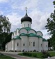 AlexandrovKremlin Cathedral.jpg