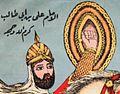 Ali ibn Abi Talib in a depicton painting.JPG
